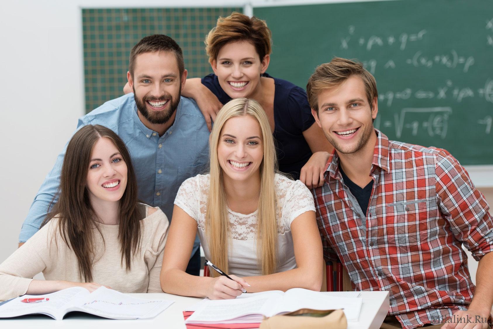 Картинка о студенчестве